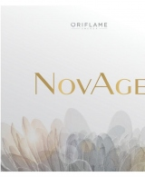 Avon canarias   NovAge