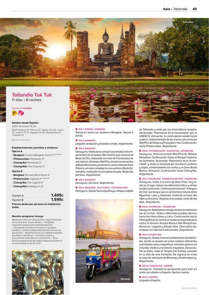 Viajes El Corte Inglés canarias   Hello World   ofertas